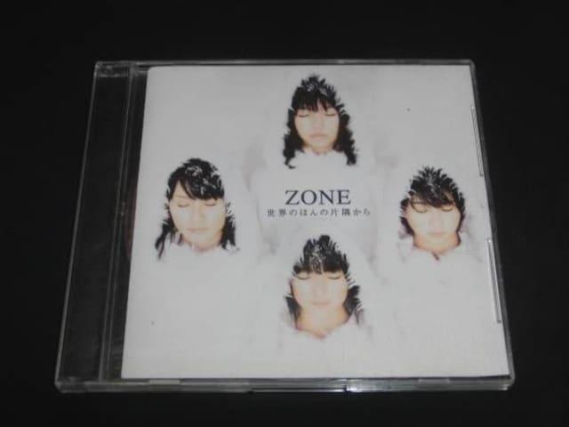 ZONE/世界のほんの片隅から [Maxi]  < タレントグッズの
