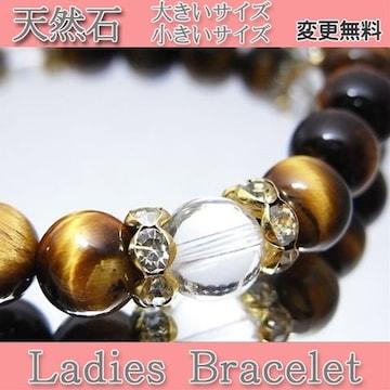 タイガーアイ&水晶ブレスレット人気サイズ変更無料数珠