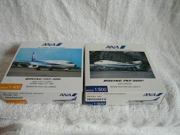 モデルプレーン「NH40037 NH50016セット」C1