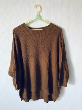 ニット トップス ブラウン アウター セーター インナー