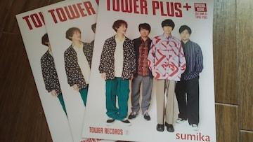 TOWER PLUS+ sumika