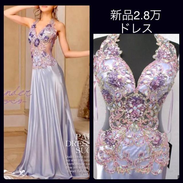 新品2.8万 luxe style ドレス andy angelr rady  < 女性ファッションの