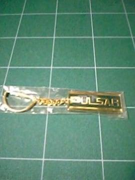 当時パルサーキーホルダー新品緑金
