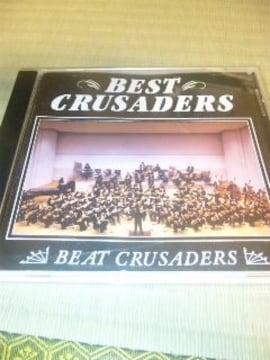 CD:BEAT CRUSADERS(ビークル)ベストクルセイダーズ