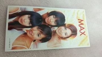 送料半額♪MAX名曲レア閃光-ひかり-のVEIL♪ヽ(´▽`)/♪