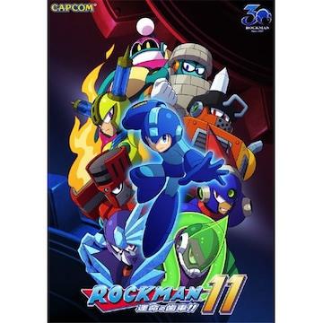 PS4》ロックマン11 運命の歯車!! コレクターズ・パッケージ [177000881]