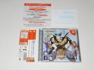 DC★エルドラドゲート 第1巻 帯・ハガキ・ポイント用紙付