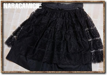 ナラカミーチェ レース付きスカート 黒