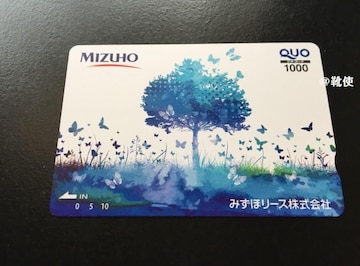 【即決】QUOカード クオカード 1000円分 ☆同梱発送/ポイント可