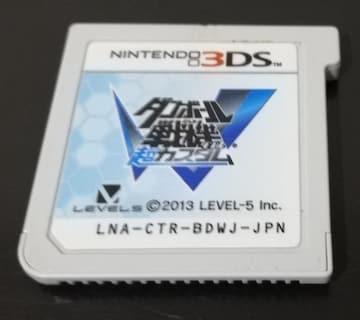 3DS[ダンボール戦機ダブル超カスタム]ソフトのみ