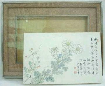 絵画 日本画 渡辺華石『花』紙本 真作保証