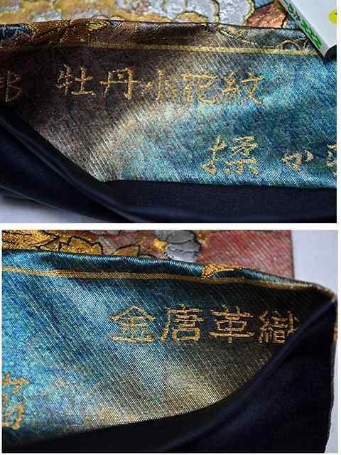 千鳥624*金唐草織 牡丹小柄紋 粋な袋帯 美品 < 女性ファッションの