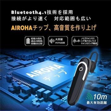 Bluetooth ヘッドセット イヤホン