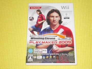 Wii★ウイニングイレブン プレーメーカー 2009
