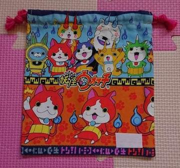 妖怪ウォッチの巾着袋☆ハンドメイド