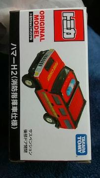 トミカ トミカショップ限定 ハマーH2 消防指揮者仕様 未開封 新品 販売終了品