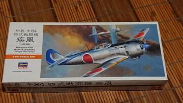 ハセガワ1/72 四式戦闘機  疾風