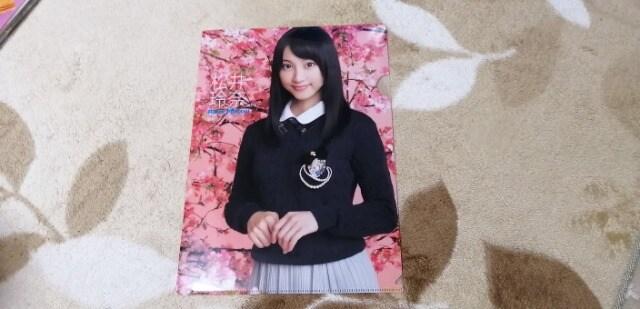 元SKE48松井玲奈☆AKB48オフィシャルカレンダーBOX 2012年付録クリアファイル!  < タレントグッズの