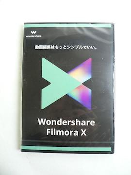 Wondershare FilmoraX (Windows版) 永続ライセンス・新品