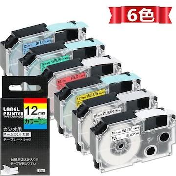 互換 ネームランド テープ カートリッジ 12mm