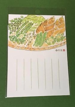 2019絵入りはがき 春柄<春野菜>1枚★郵便局限定