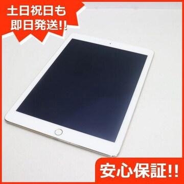 ●安心保証●美品●au iPad Air 2 Cellular 32GB ゴールド●