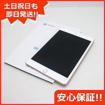 ●新品同様●iPad mini 5 Wi-Fi 256GB ゴールド●