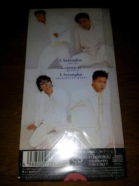 ザブーム☆ブランカ*カルナヴァル♪CDシングル美品◇THEBOOM! < タレントグッズの