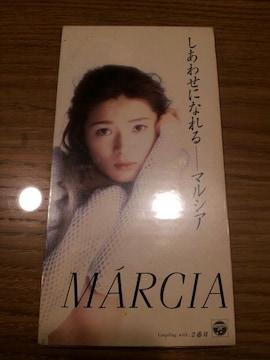 マルシア◇しあわせになれる*二番目☆CDシングル美品*
