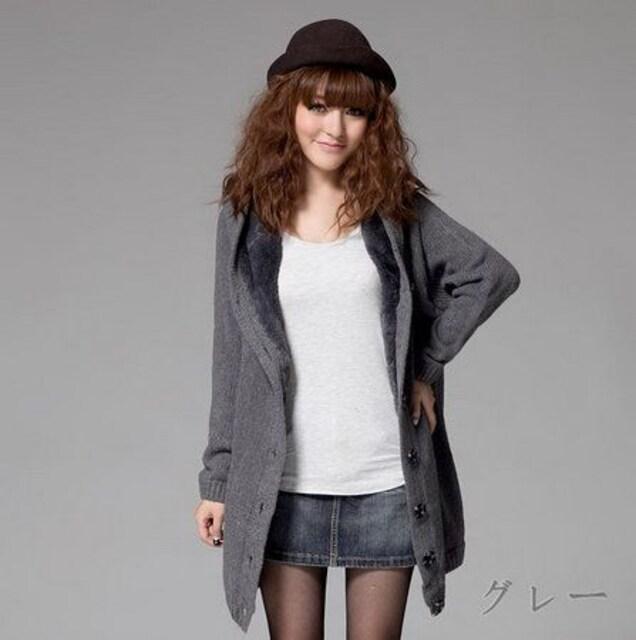 NEW★大人気★ボア付きロングパーカーJK★グレー < 女性ファッションの