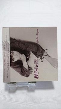 未開封CD!! 渚ようこ/ベスト・ヒット12 付属品全てあり