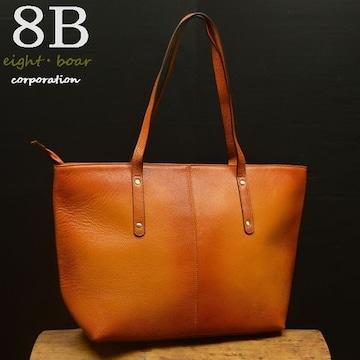 ◆あぶり系 牛本革 自立式大きめトートバッグ マザーズ◆b17