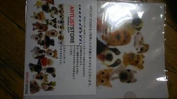 THE  DOG  オリジナルクリアファイル/新品/子犬だらけ
