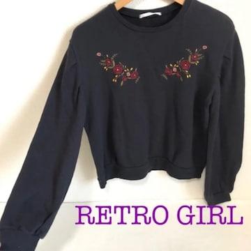 #RETRO GIRL花刺繍スウェットM