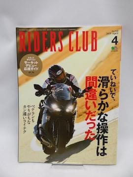 2102 RIDERS CLUB ライダースクラブ 2019年 4月号