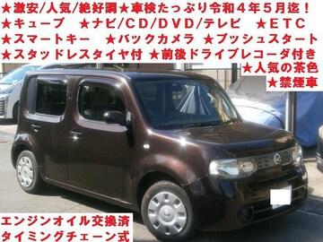 ★激安★豪華装備★HDDナビ/CD/DVD/テレビ★車検長い!