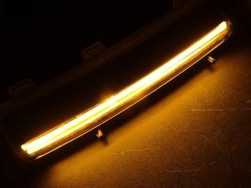 LED デイライト 風 バンパーウィンカー フェアレディZ Z33 後期