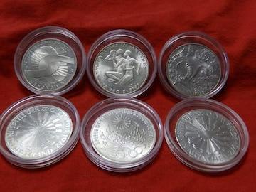 1972年ミュンヘンオリンピック 記念銀貨 6枚