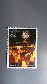 〔使用済み〕記念切手 日本 松江水燈路 1円スタート