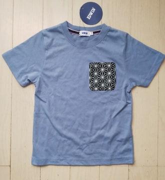 130★EDWIN★半袖Tシャツ★新品