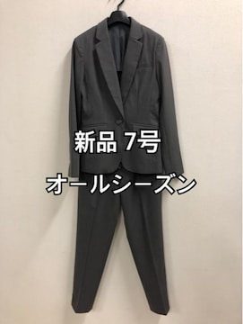 新品☆7号オールシーズンパンツスーツ グレー系d230