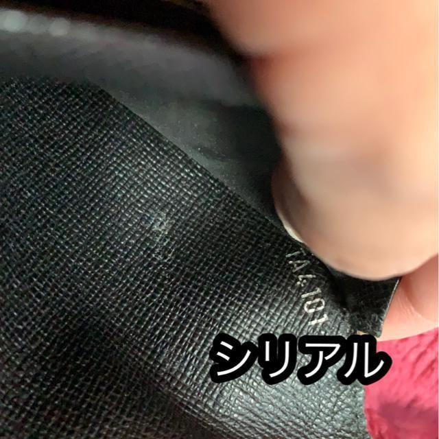 正規品LOUIS VUITTONダミエグラフィット☆ファスナー付長財布☆