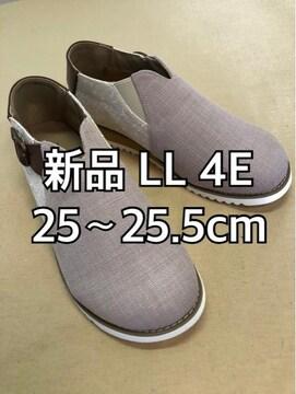 新品☆LL25〜25.5cm幅広4E踵が踏めるナチュラル系シューズ☆d604