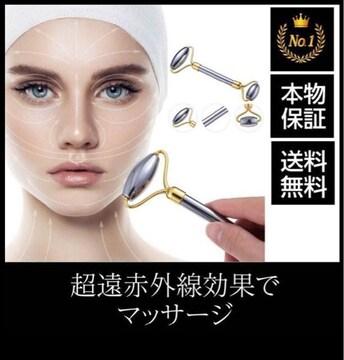 【送料無料】テラヘルツ鉱石 美顔フェイスローラー