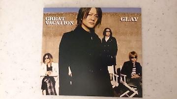 GLAY「GREAT VACATION」限定