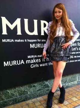 美品 ムルーア ビジュー付 カーディガン