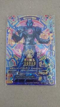 ガンバライジング★BS 3弾【LR】バルカン(アサルトウルフ)