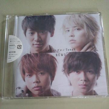NEWS◇ヒカリノシズク Touch 通常盤 CD ◇中古美品