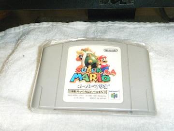 スーパーマリオ64 振動パック対応バージョン(N64用)