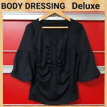 BODY DRESSING Deluxe デラックス PROPORTION カットソー 38 フリル